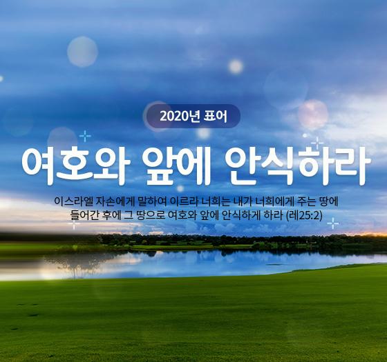 mo_visual_200102